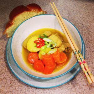 Vietnamese Chicken Curry - Ca Ri Ga.  Milder flavor than traditional Indian or Thai curries. #curry #vietnamese #chicken