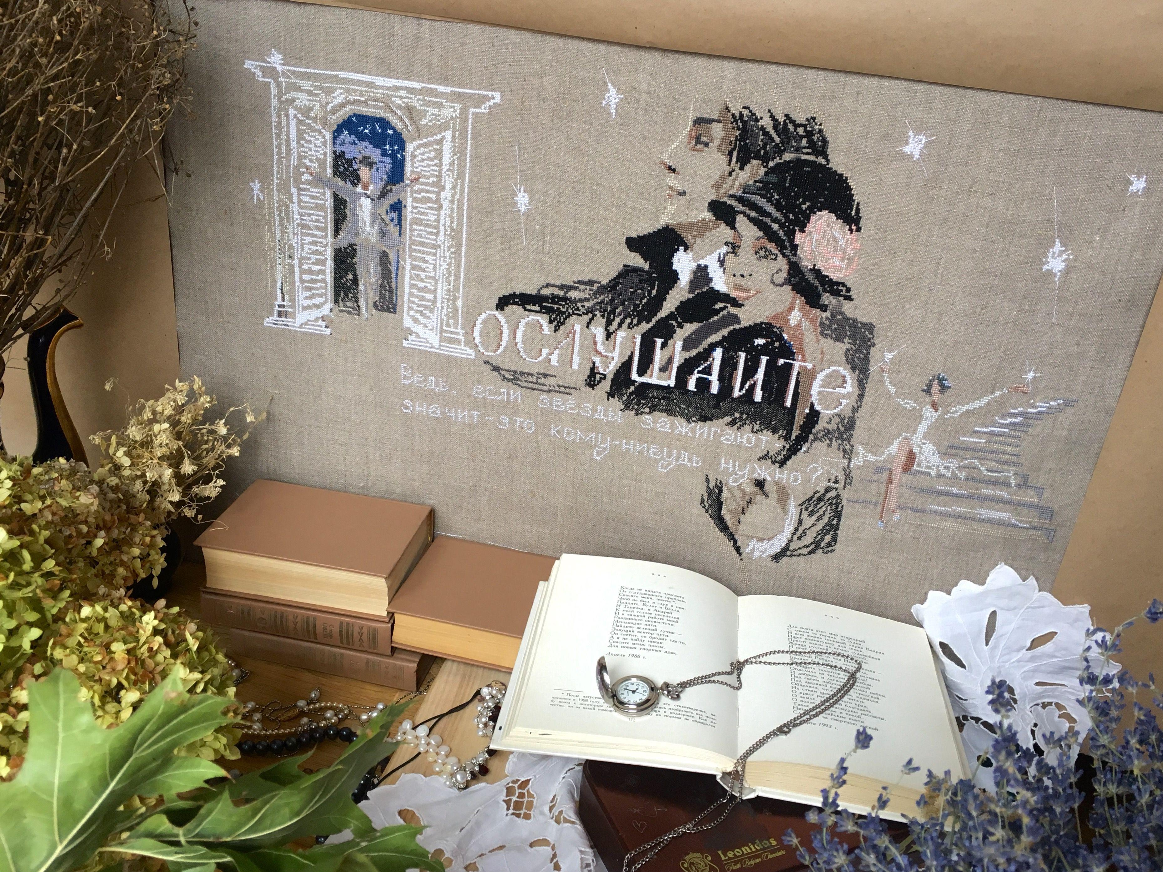 вышивка крестом схема маргаритки фото