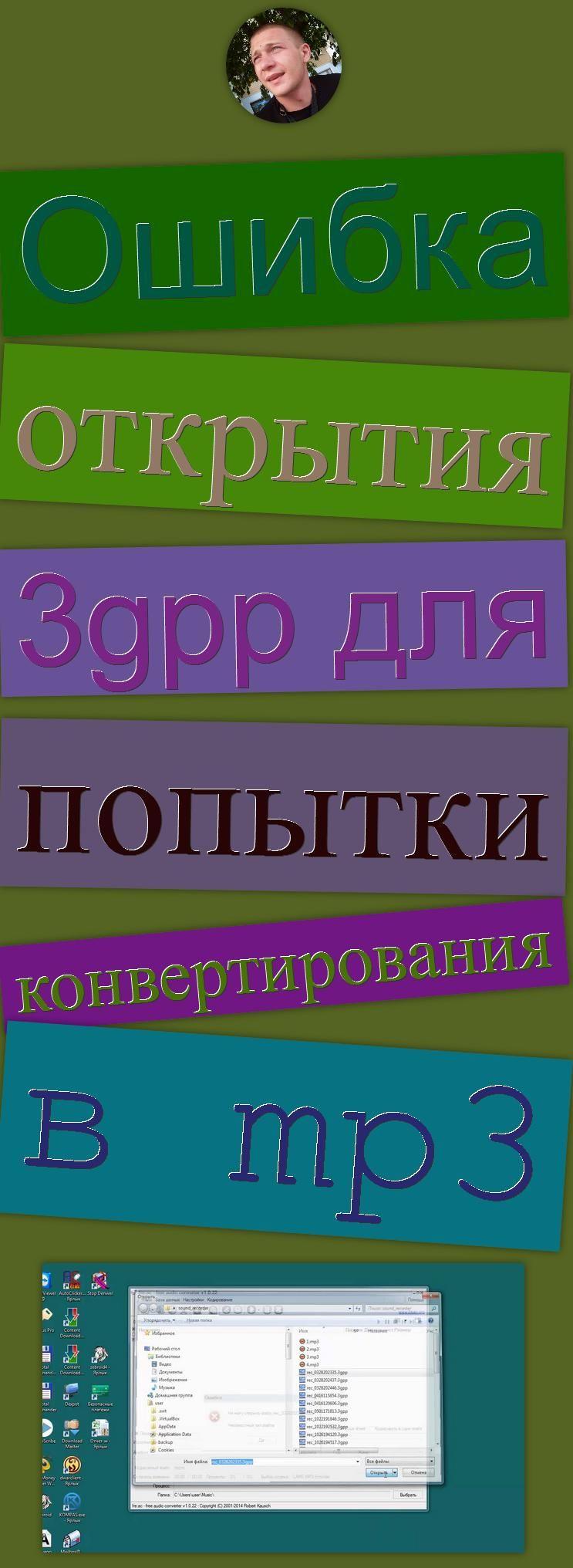 Информационный портал специальных библиотек для слепых