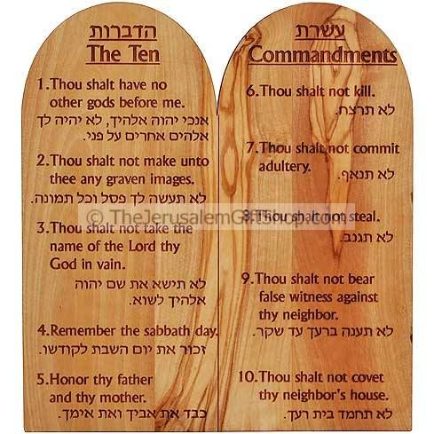 The Ten Commandments In Hebrew And English On Olive Wood