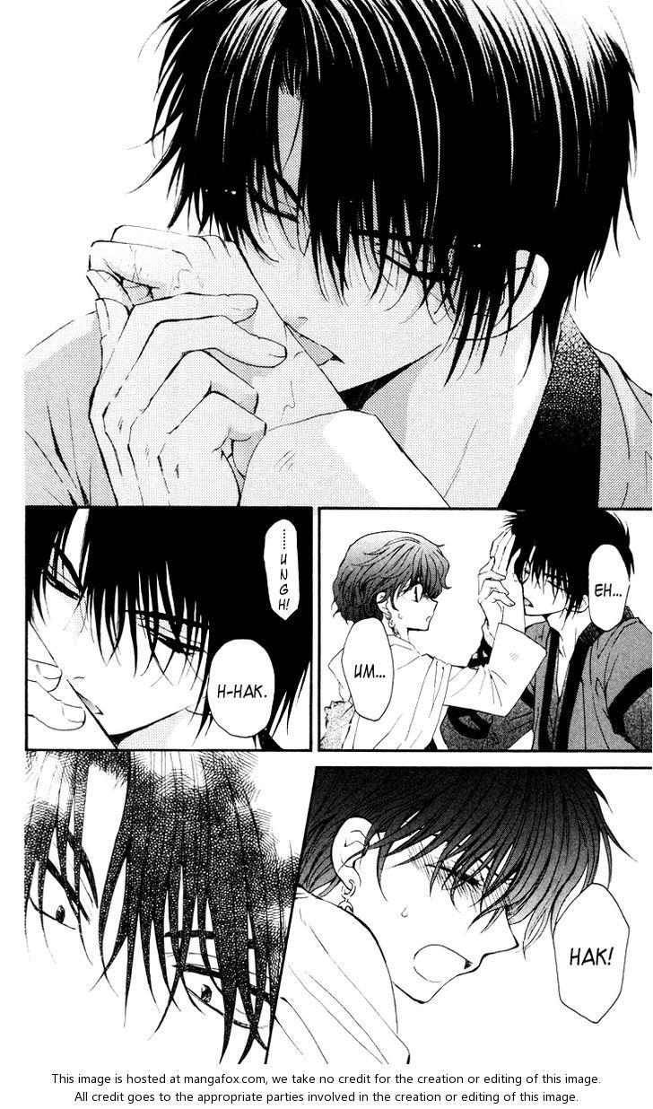 Honey Hands Hak Yona Tongue Lick Akatsuki No Yona Anime