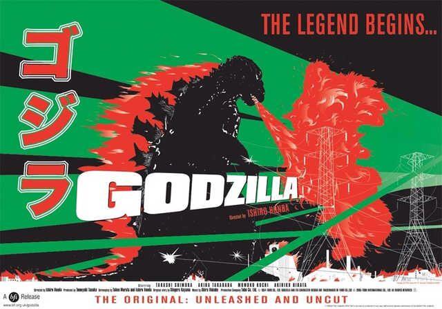 Godzilla UK poster