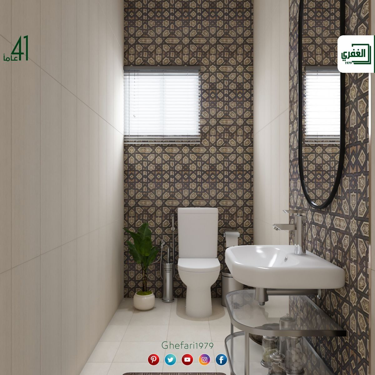بلاط أسباني للاستخدام داخل الحمامات المطابخ اماكن اخرى للمزيد زورونا على موقع الشركة Https Www Ghefari Com Ar Framed Bathroom Mirror Bathroom Mirror Home