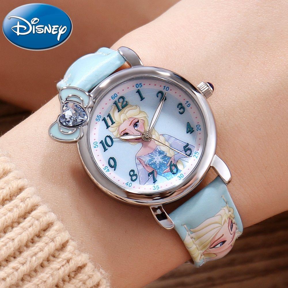 Frozen Elsa Princess Girl Leather Quartz Watch (With