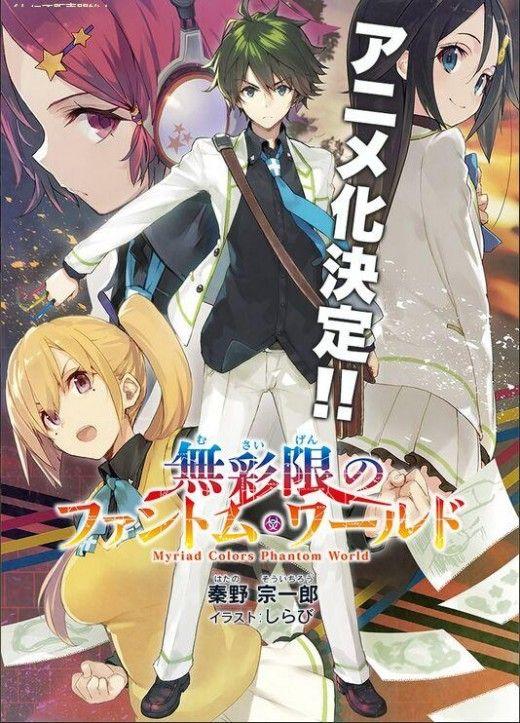Musaigen No Phantom World Genres Action Comedy Ecchi Fantasy School Slice Of Life Superpower