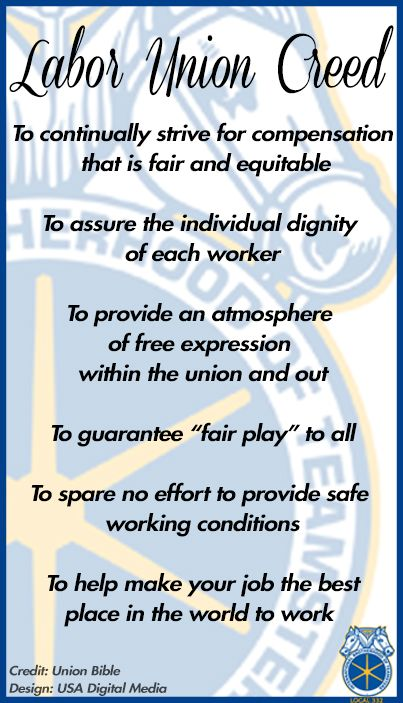 Labor Union Creed Teamsters Local 332 Teamsters Union Labor Union Local Union