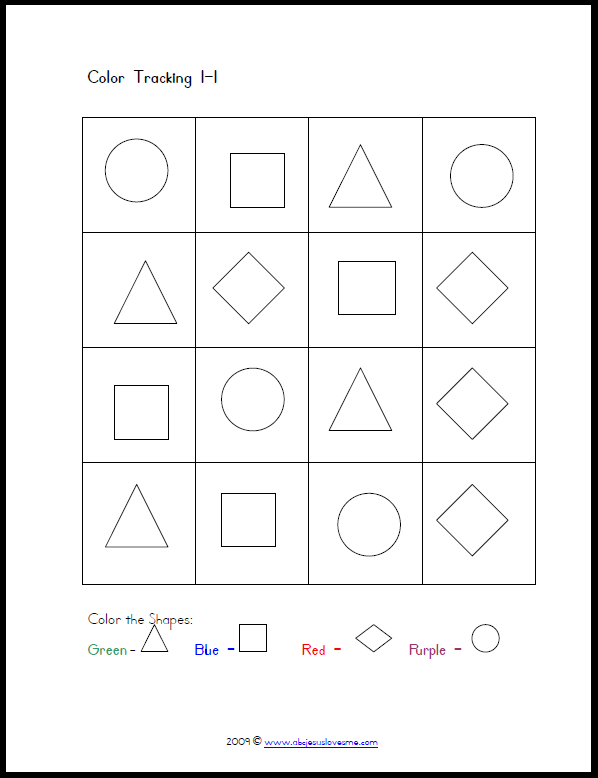 free printable visual-perceptual worksheets. Repinned by SOS Inc ...