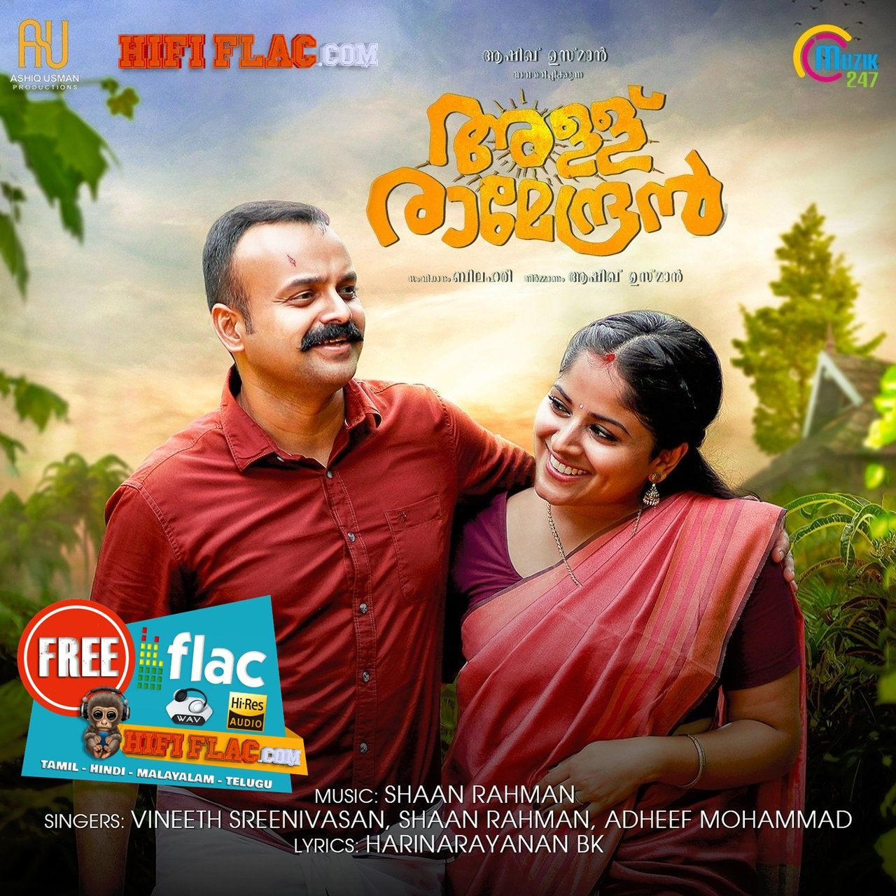 Allu Ramendran (2019)-Malayalam-DIGITALRip-FLAC