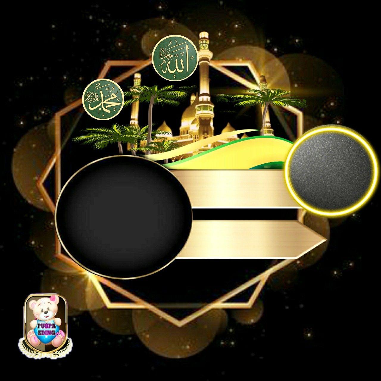 Pin Oleh Aby Fathir Fathir Di Desain Logo Di 2021 Desain Banner Bingkai Foto Seni Islamis