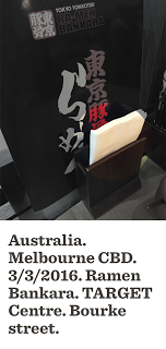 Napkin Holder for Hygienic Placing of Paper Napkins by Ramen Bankara   Food-And-Drinks Melbourne Paper-Napkins Ramen