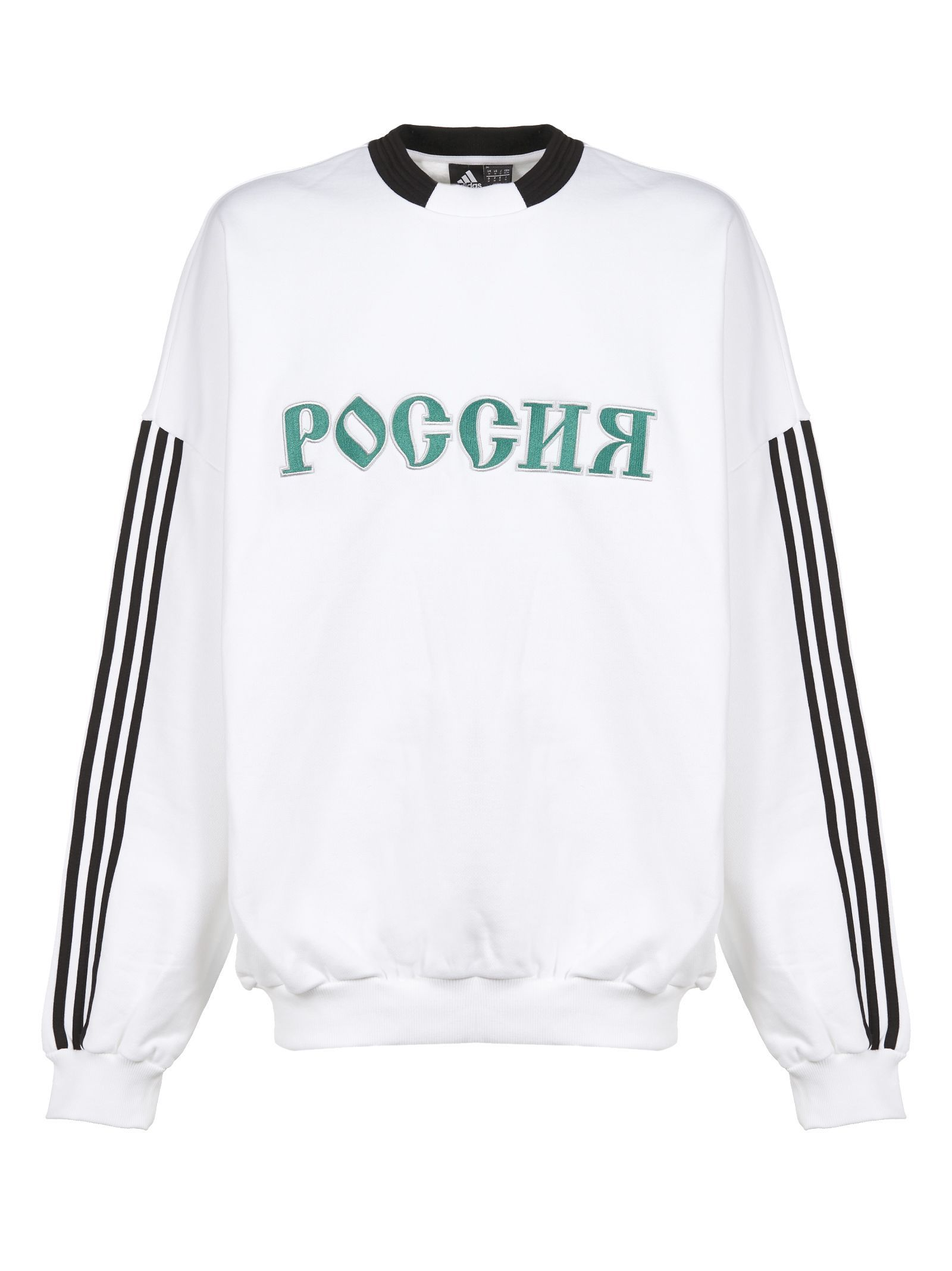 Black Embroidered Russia Jumper