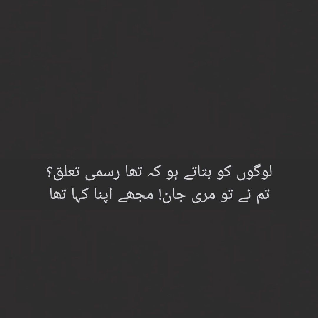 Pin by Furqan_Qtr on Fu..._Qtr Quotations, Life quotes