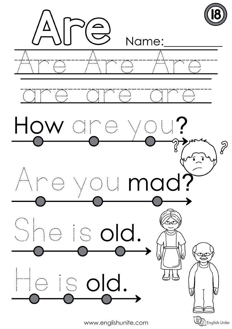 Beginning Reading 18 Are English Unite Sight Words Kindergarten Phonics Reading Kindergarten Reading Worksheets [ 1121 x 793 Pixel ]