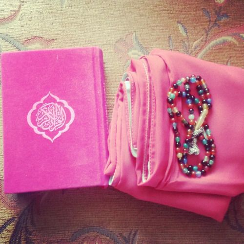 Quran Tumblr Pink Pin by Umra Masud on Q...
