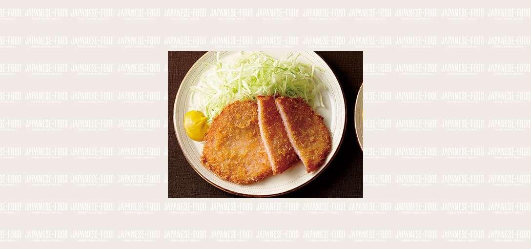 Pork loin ham cutlet recipe pork loin japanese food and hams pork loin ham cutlet japanese food nhk world english forumfinder Gallery