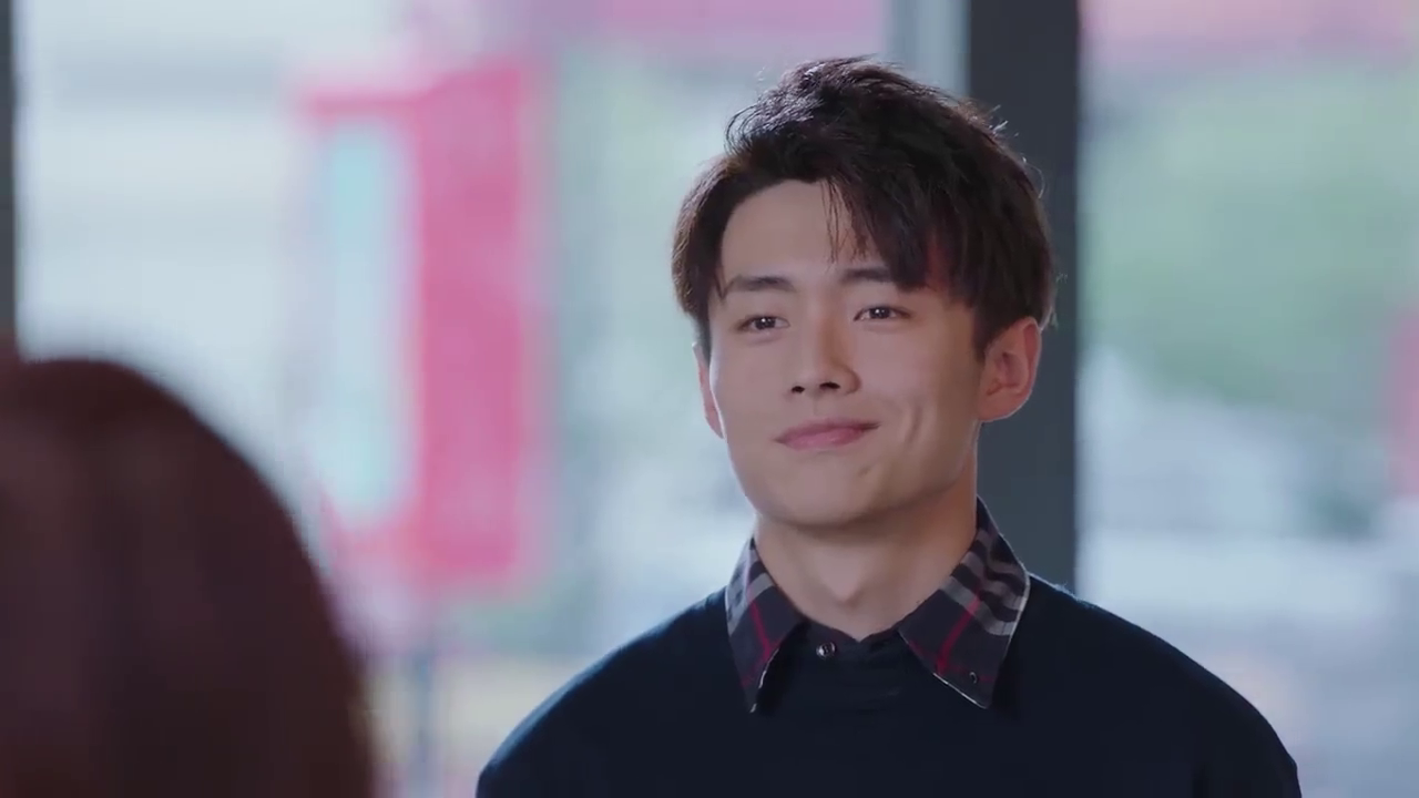 The World Owes Me A First Love (Chinese Drama)   First love, Lucky