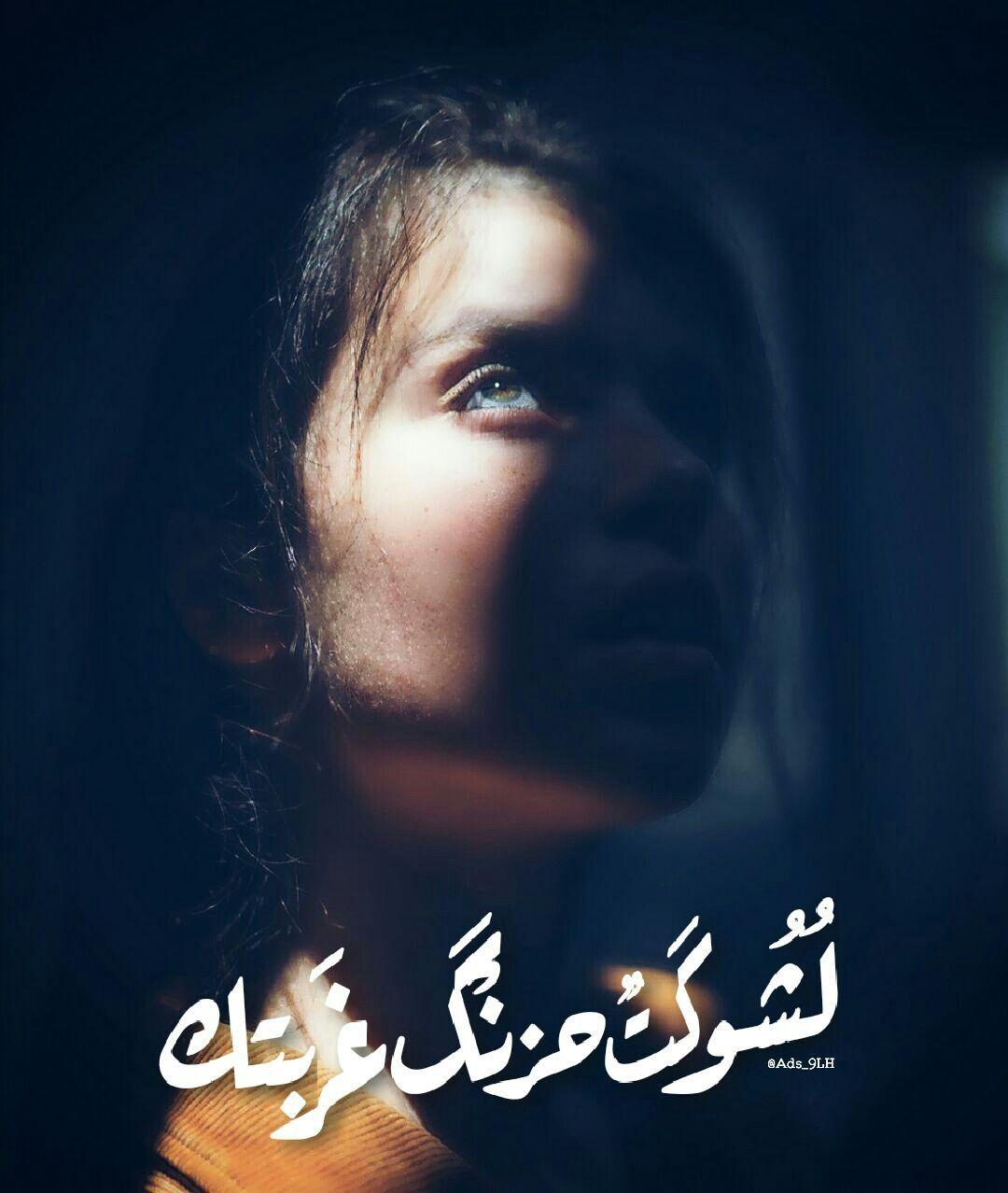 Pin By N I V ɑ ɑ V D On أ ج ـم ل أ ل ک ل أ م أ ش ـع أ ر Movie Posters Poster Art