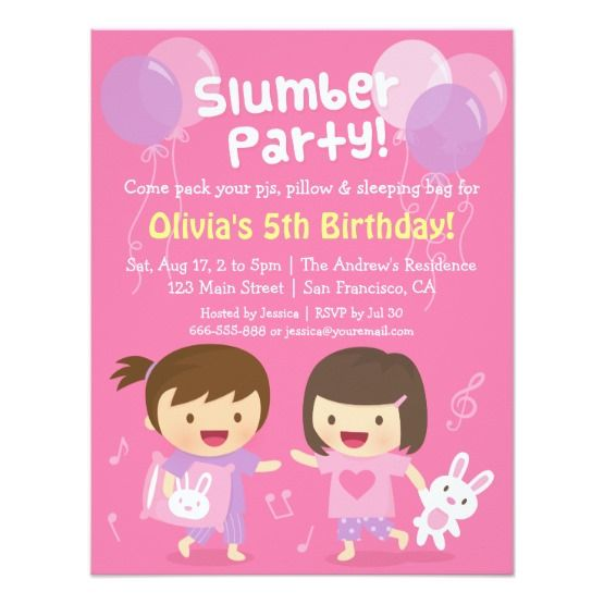 Cute girls sleepover slumber birthday party invite birthday cute girls sleepover slumber birthday party invite filmwisefo Gallery
