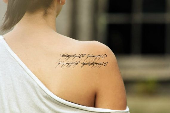 One Ring To Rule Them All Quote Page Number Elvish Temporary Tattoo One Ring To Rule Them All Fandom Geekery Armband No E10 Tattoos Temporary Tattoos Lotr Tattoo