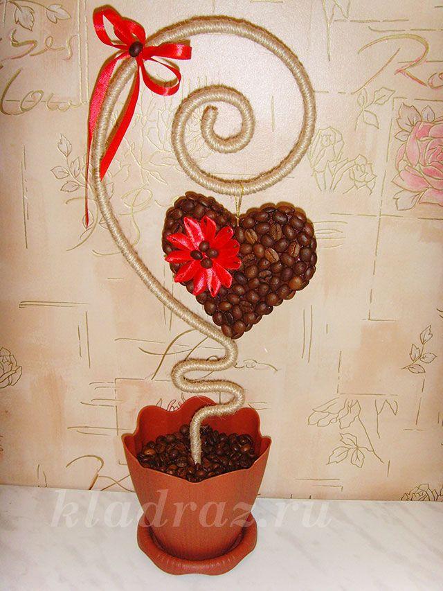 Сердце из кофе пошаговое фото