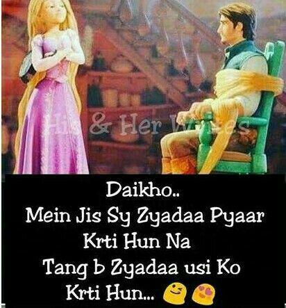 Hindi Love Shayari | Love words, Romantic love quotes ...
