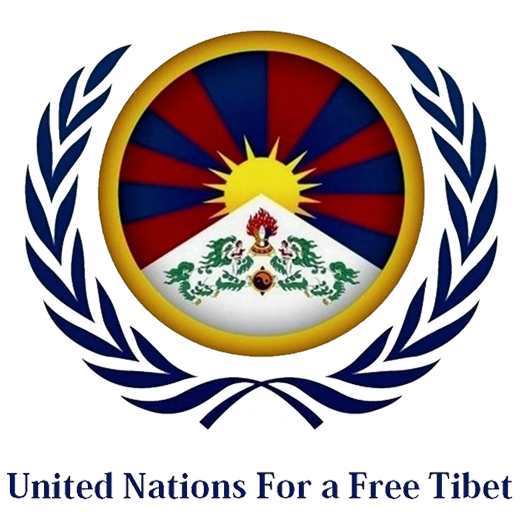 The United Nations Should Help The People Of Tibet Words Have No Meaning If There Is No Action Tibet Tibetan Art Dalai Lama