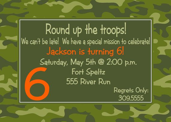 Camo Invitation Printable Army Birthday Invitation You print