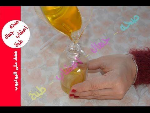 وصفة هندية سحرية لعلاج تساقط الشعر بالزيوت الطبيعية اسرع طريقة لمنع التساقط قسما بالله مجربة Perfume Bottles Perfume Beauty