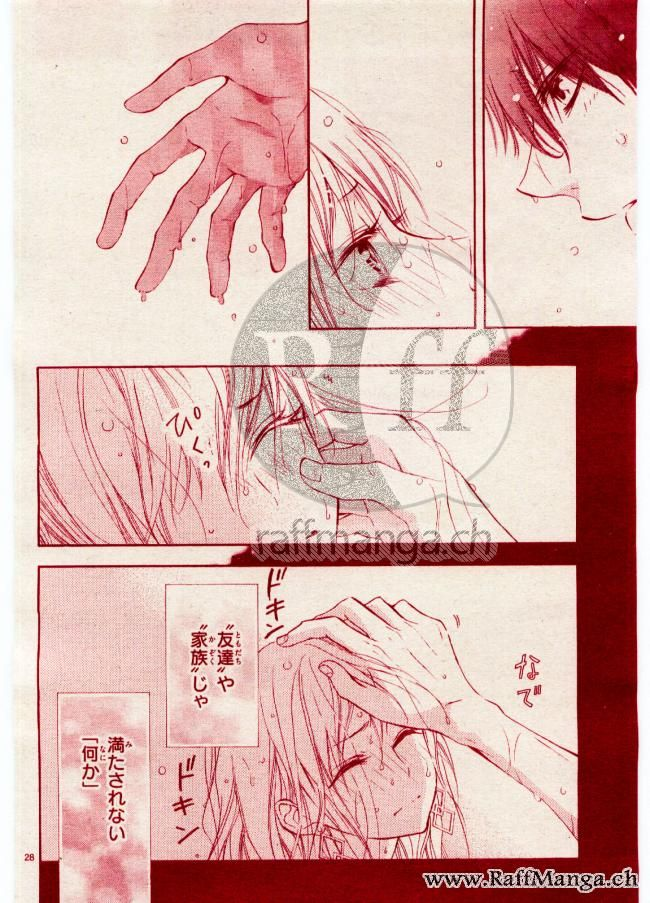 Otakumole ch - Motokare (HANAYA En) ch  3 | MUST TO READ | Sketches