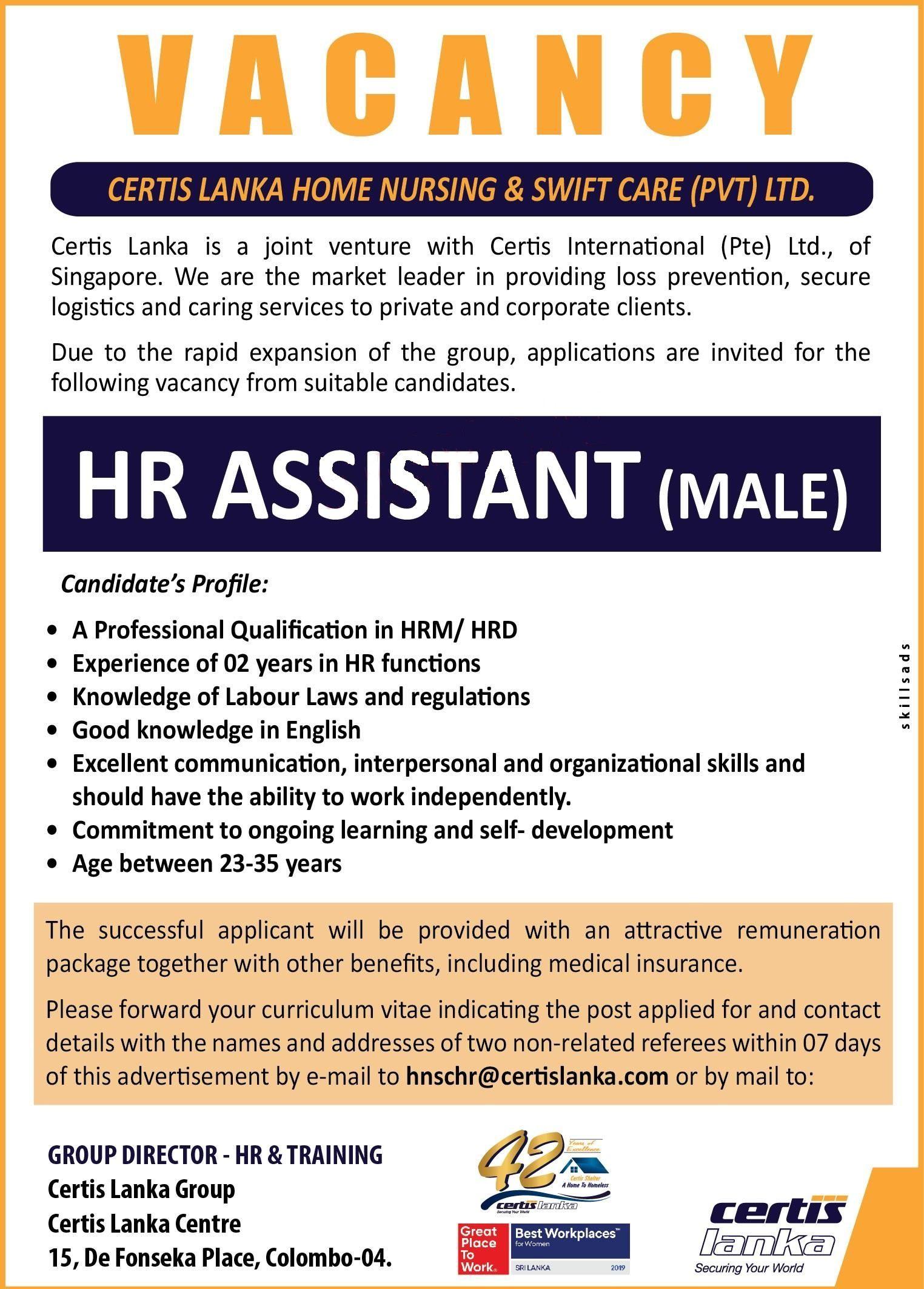 Hr Assistant Male Hr Jobs Job Advertisement Job Ads