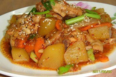 Stew Ayam Pedas Bersama Sayur Resepi Recipe Stew Recipes