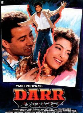 Lyrics Of Jaadu Teri Nazar From Darr 1993 Lyricsmasti Com Hindi Movies Film Bollywood Bollywood