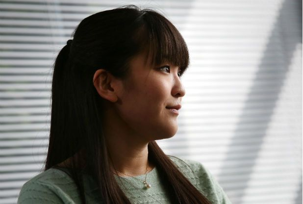 Japanese princess's secret year in Leicester