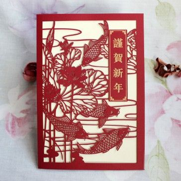 Check this out: Paper-cuttings for Chinese New Year - 2014 New Year Cards