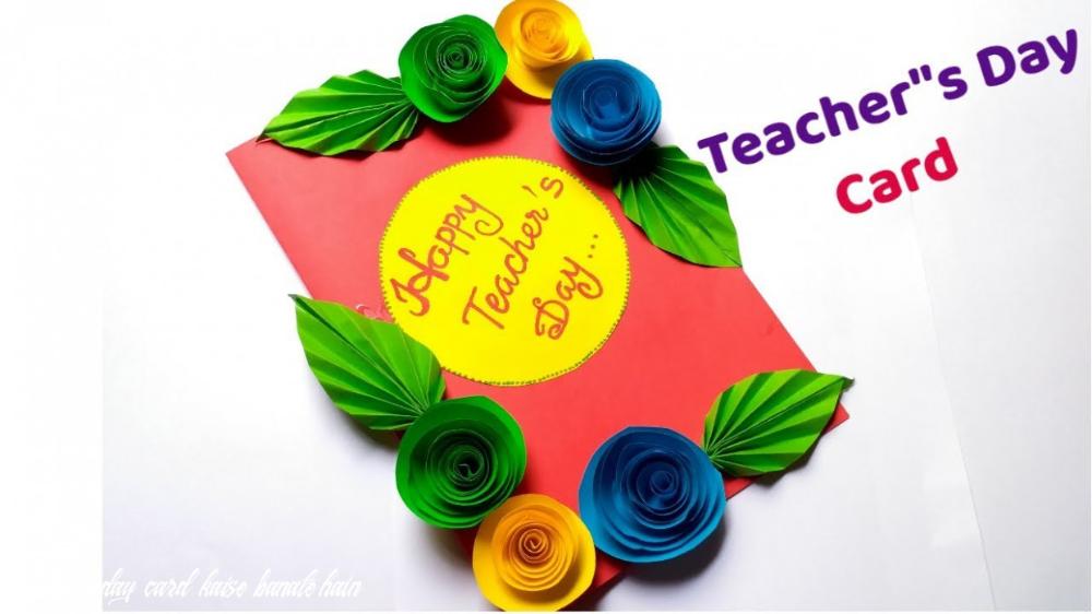 3 Teachers Day Card Kaise Banate