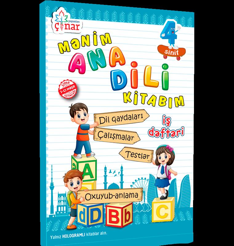 Cinar Nəsriyyati 4 Cu Sinif Mənim Ana Dili Kitabim Is Dəftəri Books Comics Dili