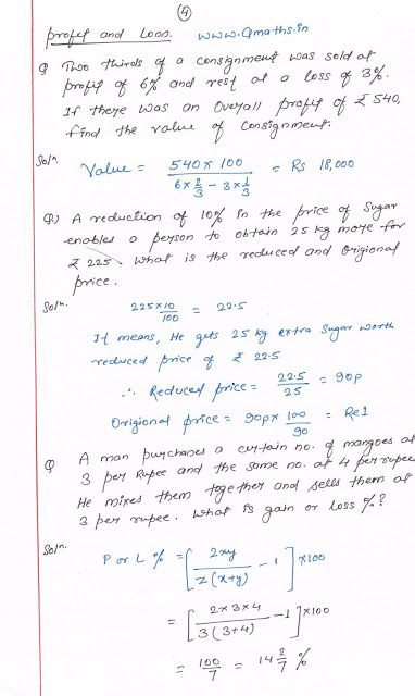 Profit and Loss Tricks And Shortcuts for SSC CGL exams- Qmaths - profit loss statement template