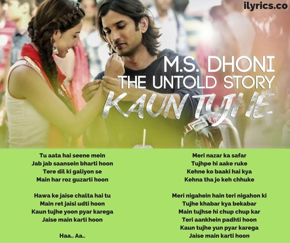 kaun-tujhe-lyrics | Bollywood Celebs | Pinterest | Romantic song ...