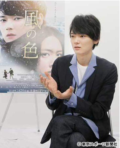 Yuki Furukawa in 2019 | Kpop Yuki Furukawa 2019