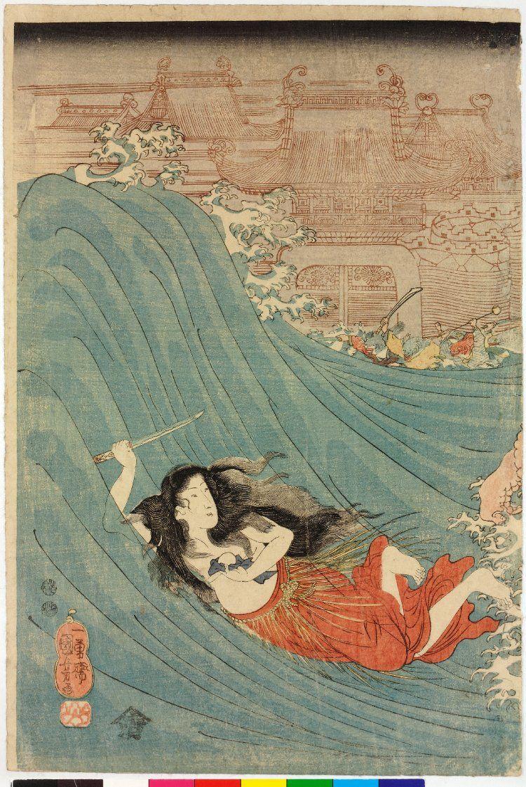 Tamatori Hime Japanese Vintage Art Japanese Painting Japanese Prints