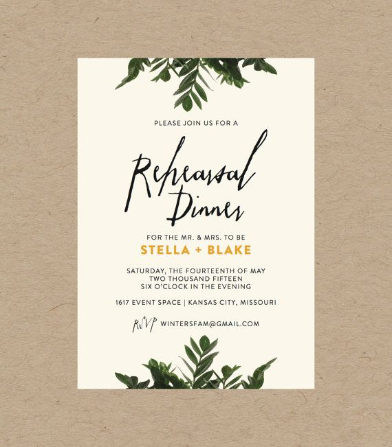 Botanical Rehearsal Dinner Invitation    10 5x7 Printed Sets - business dinner invitation sample