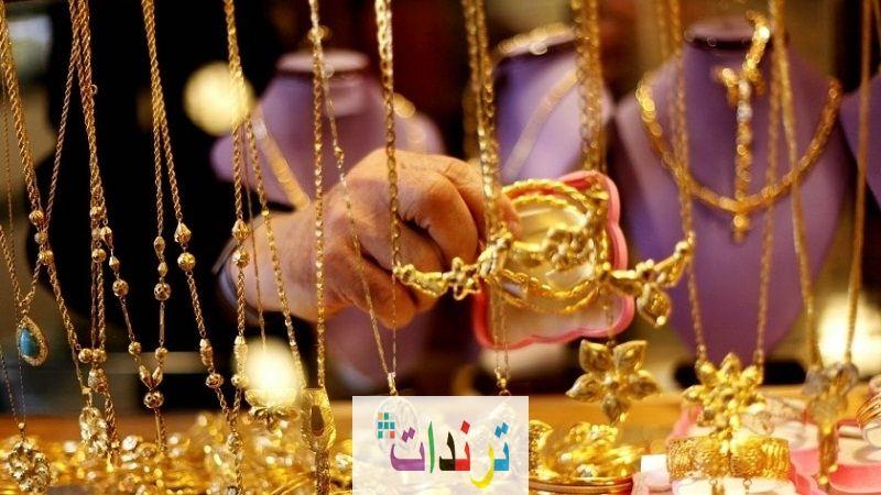 ننشر لكم أسعار الذهب اليوم في عمان محدث يوميا اسعار الذهب في عمان اسعار معدن الذهب اليوم في عمان بالريال العماني وكذلك الدولار الأمريكي Metal Prices Metal