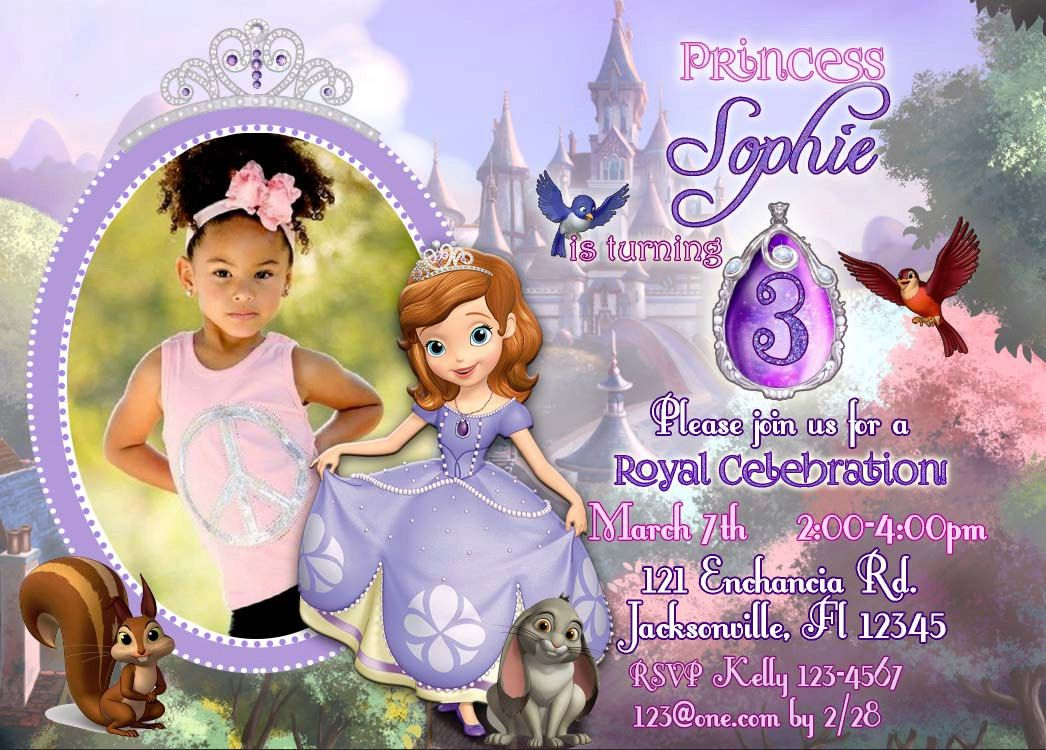 princess sofia invitations