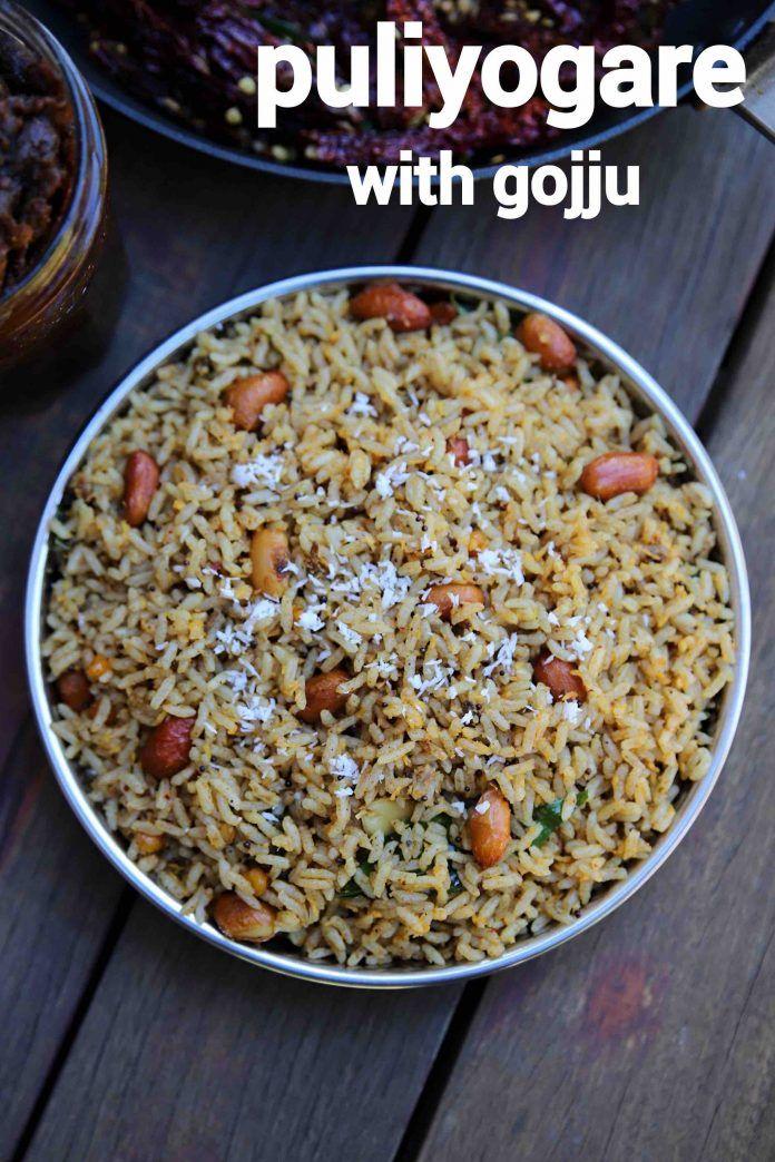 puliyogare recipe   puliyogare gojju   tamarind rice ...