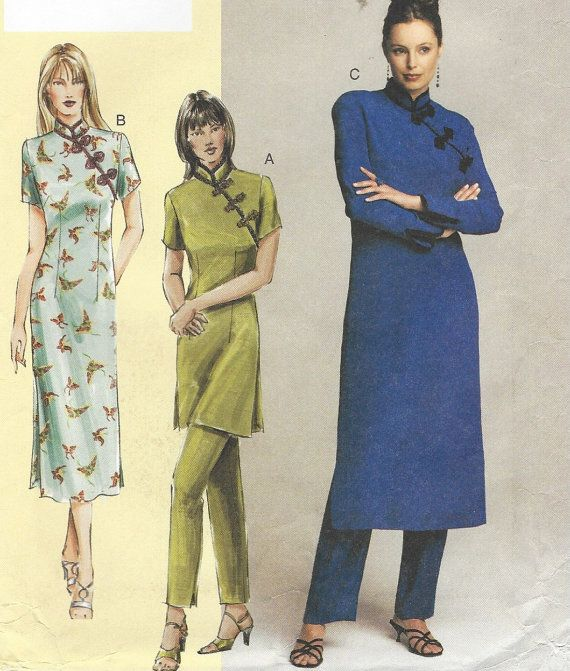 Sandra Betzina Womens Cheongsam Dress, Tunic and Pants OOP Vogue ...
