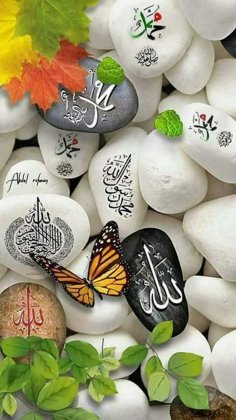 Pin By Nafees Akram On Art Islamique Allah Wallpaper Islamic Wallpaper Islamic Art Calligraphy