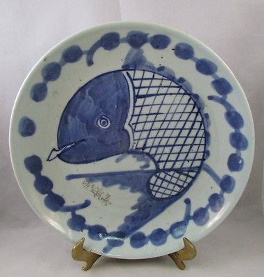 Antique Chinese Blue and White Fish Plate Bowl 19th | eBay Available for sale at Eastern Shore Antiques 1410 Hwy 98 Suite A. Daphne, Al. 36526