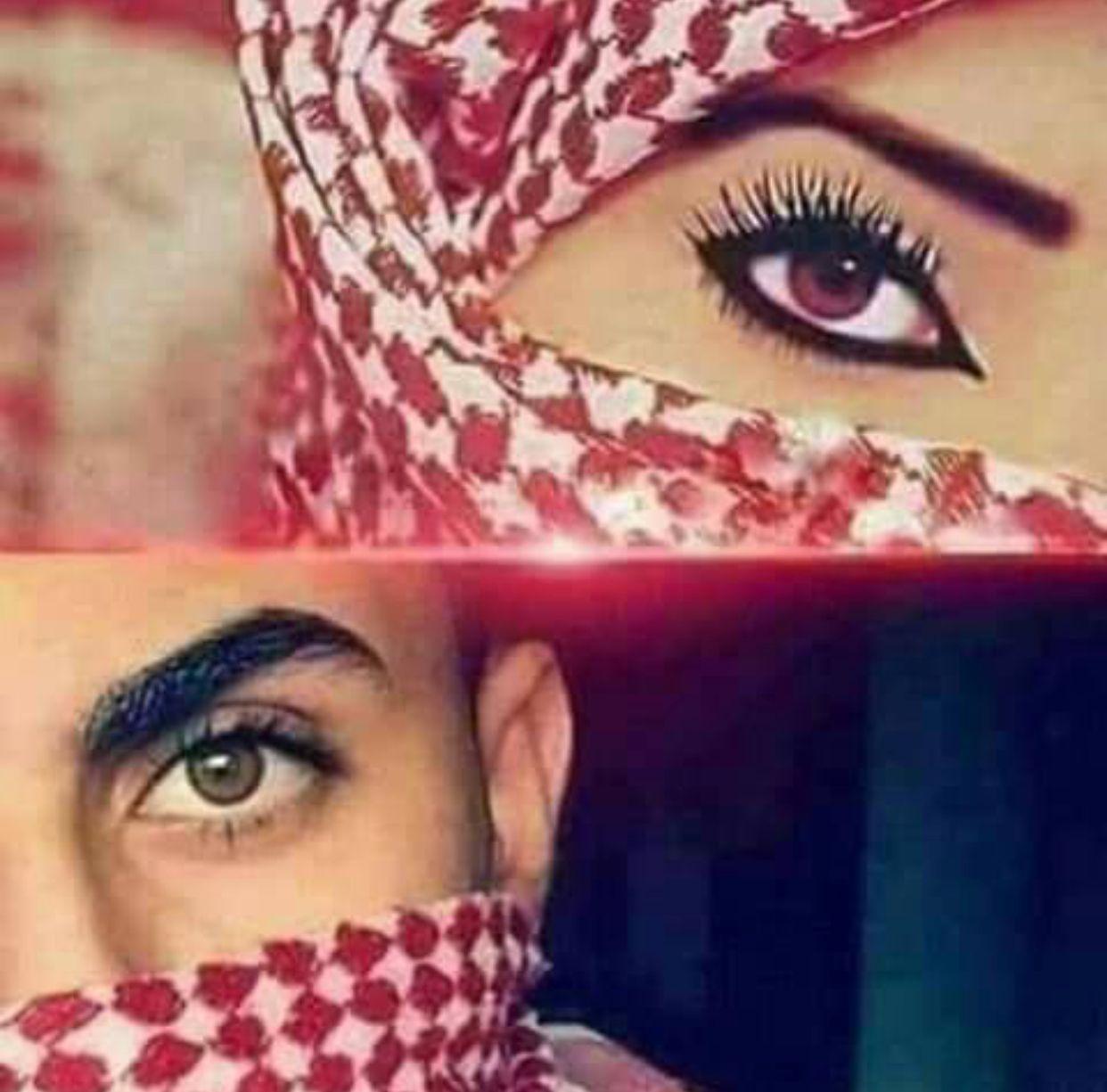 Eyes, Arab Swag, Love