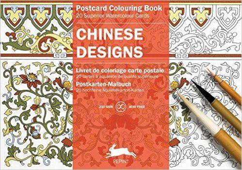 Chinese Designs Postkartenmalbucher Postcard Colouring Book Amazonde Pepin Van Roojen