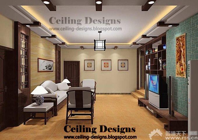 Modern False Ceiling Designs For Living Room From Gypsum And Wood Jpg ٦٨٠ ٤٨١ Pixels Ceiling Design False Ceiling Living Room Ceiling Design Living Room